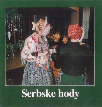 Serbske hody