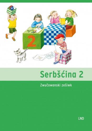 Serbšćina 2  ─ zwučowanski zešiwk