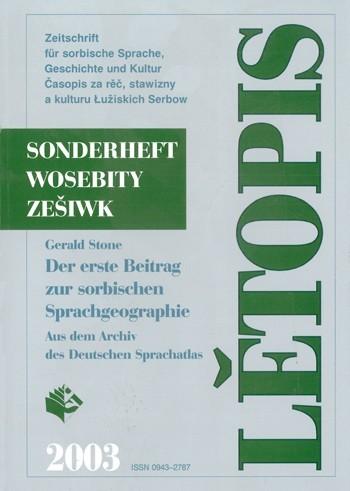 Der erste Beitrag zur sorbischen Sprachgeographie