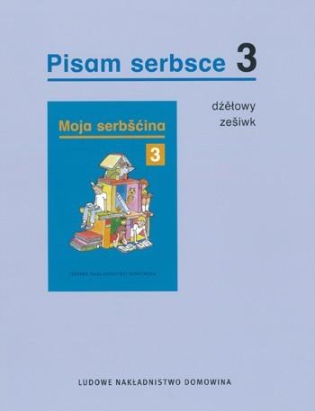 Pisam serbsce 3