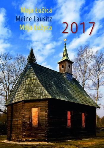 Moja Łužica – Meine Lausitz – Mója Łužyca 2017