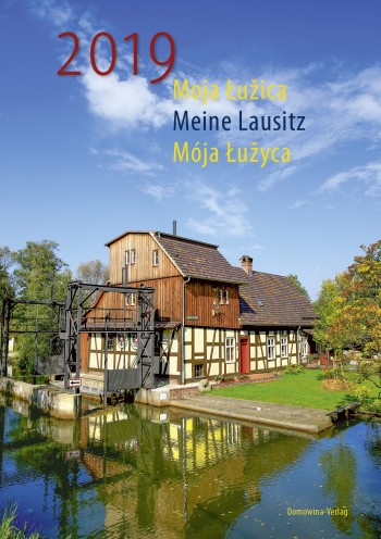 Moja Łužica – Meine Lausitz – Mója Łužyca 2019
