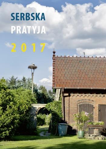 Serbska pratyja 2017