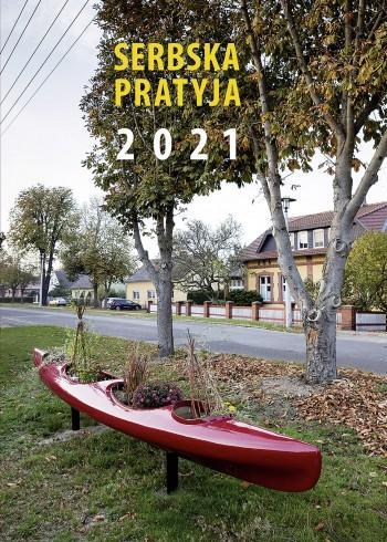 Serbska pratyja 2021