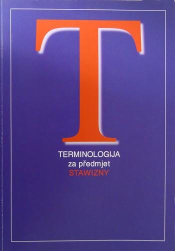 Terminologija za pśedmjat stawizny