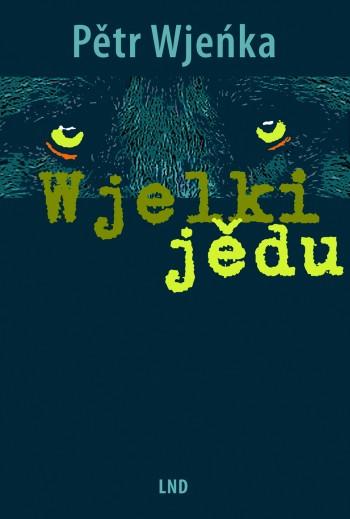 Wjelki jědu • e-book