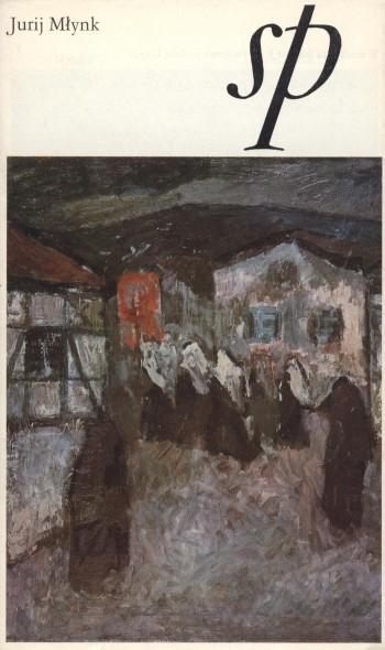 Jurij Młynk- Serbska poezija 5