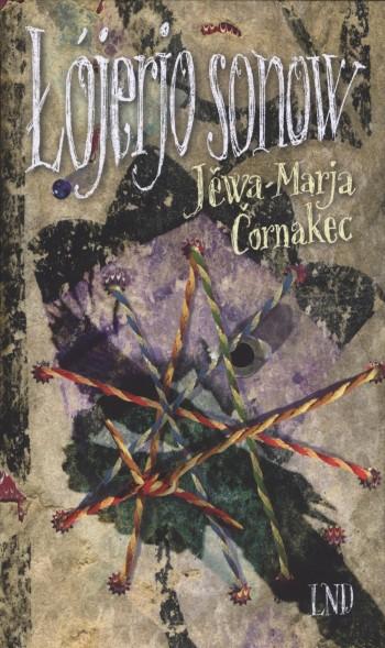 Łójerjo sonow • e-book