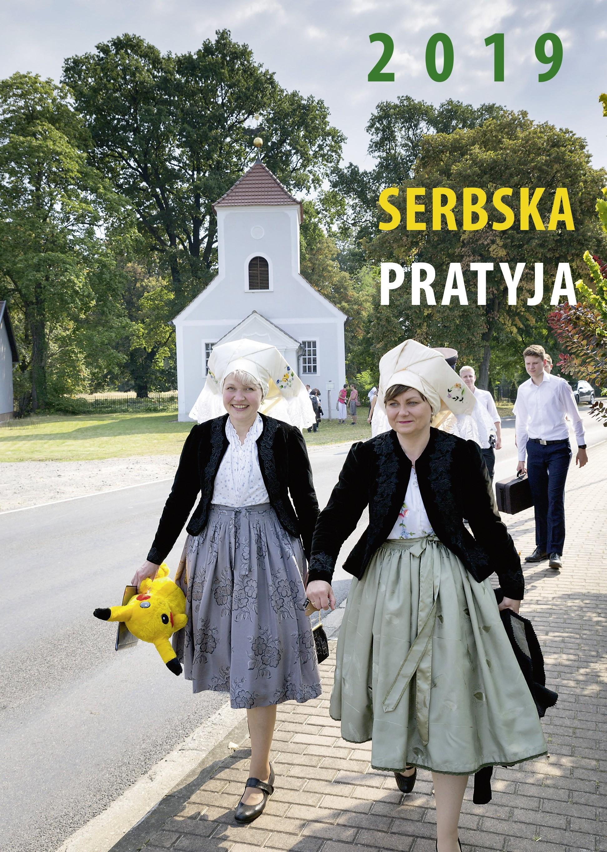 Serbska pratyja 2019