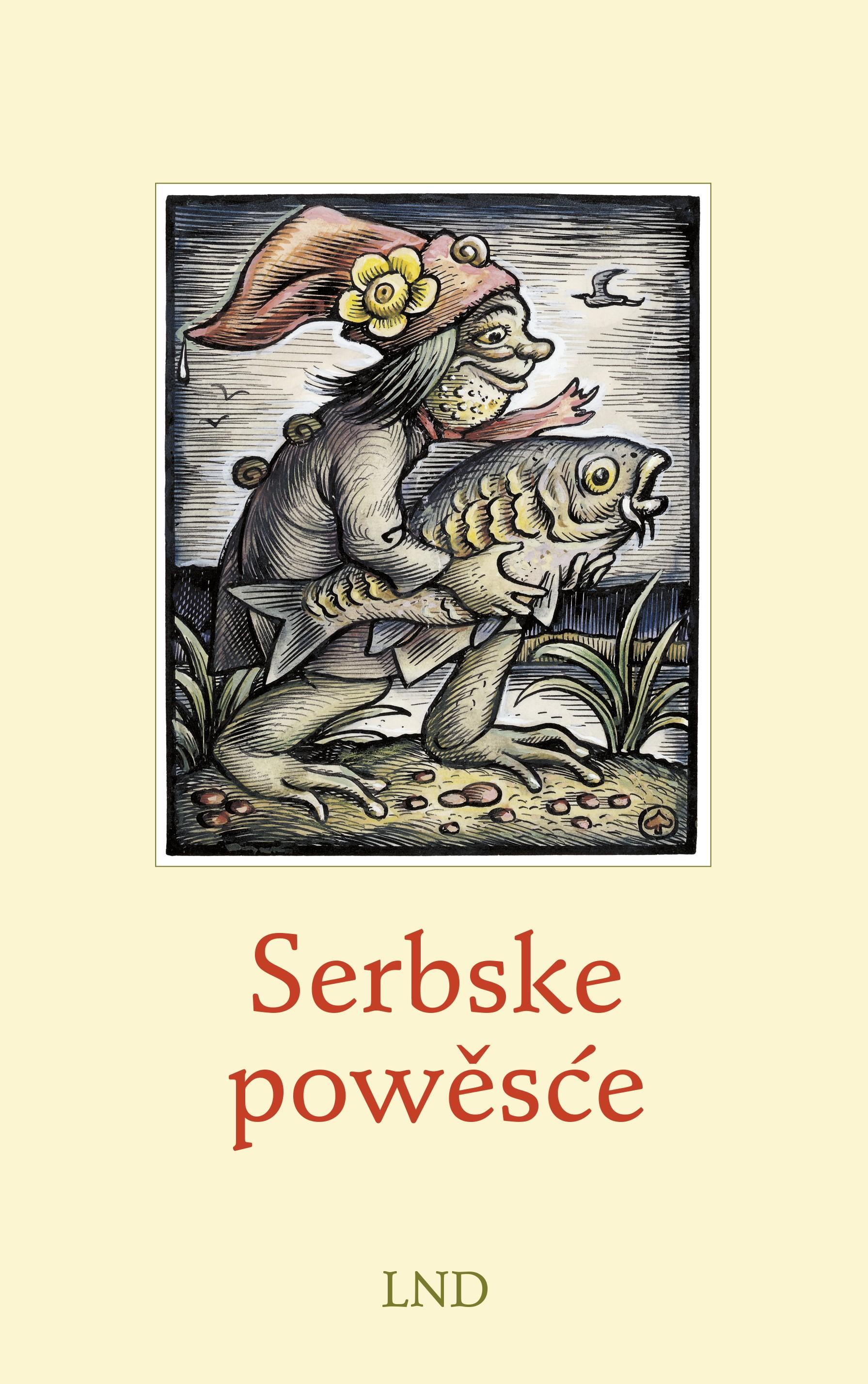 Serbske powěsće