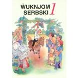 Wuknjom serbski 1 - wucbnica
