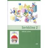 Serbšćina 2  ─ dźěłowy zešiwk