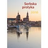 Serbska protyka 2016