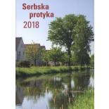 Serbska protyka 2018