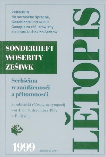 Das Sorbische in Vergangenheit und Gegenwart / Serbšćina w zańdźenosći a přitomnosći