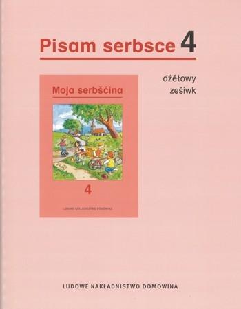 Pisam serbsce 4