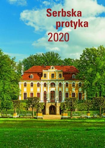 Serbska protyka 2020