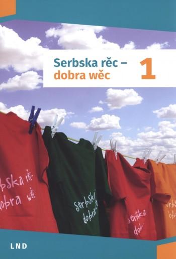 Serbska rěc ─ dobra wěc 1