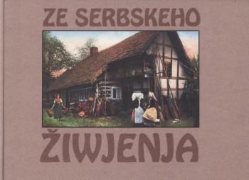 Ze serbskeho žiwjenja