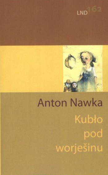 Kubło pod worješinu • e-book
