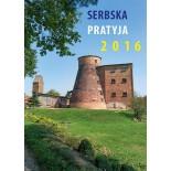 Serbska pratyja 2016