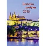 Serbska protyka 2019