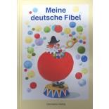 Meine deutsche Fibel – 1. lětnik