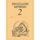 Zwucujom serbski 2 - źěłowy zešywk