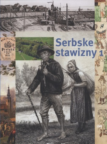 Serbske stawizny 1