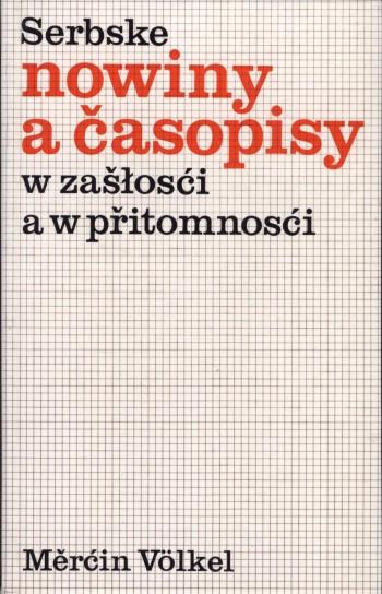 Serbske nowiny a časopisy w zašłosći a w přitomnosći