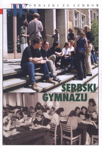Serbski gymnazij
