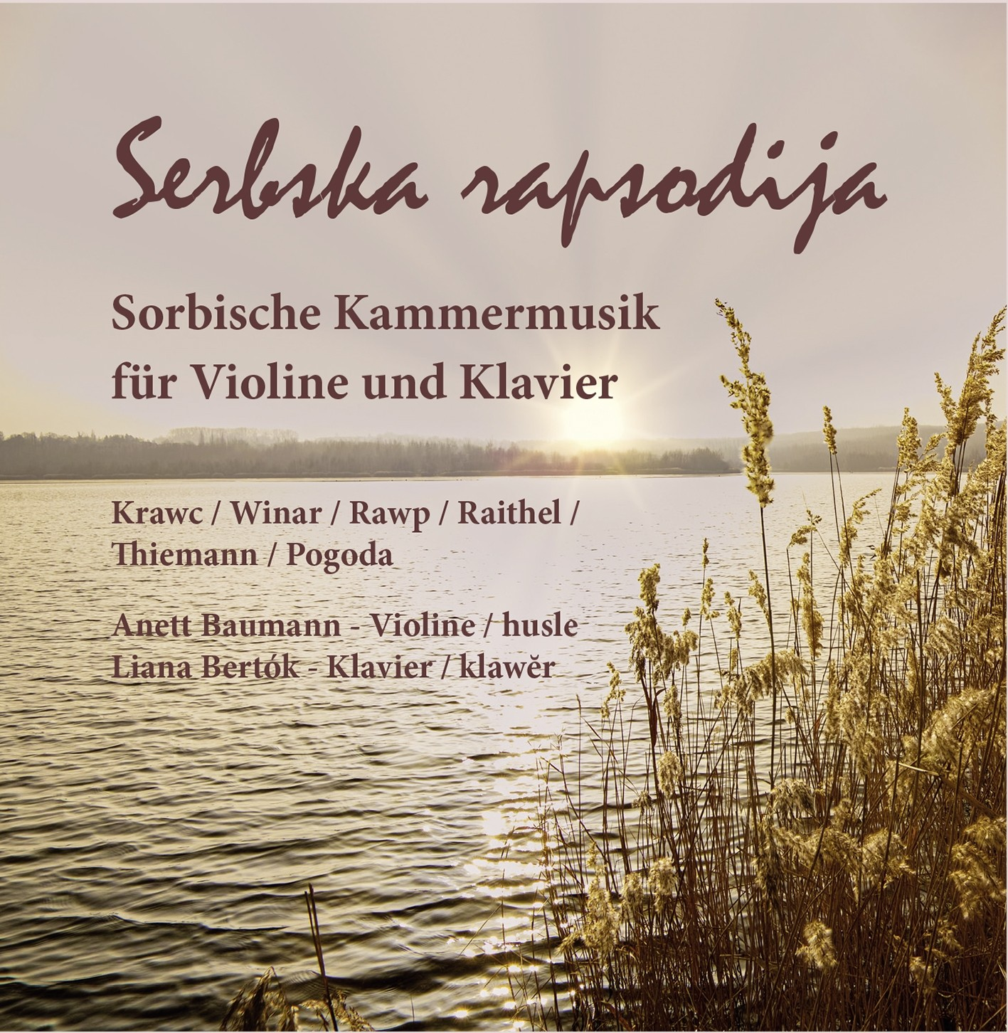 CD Serbska rapsodija