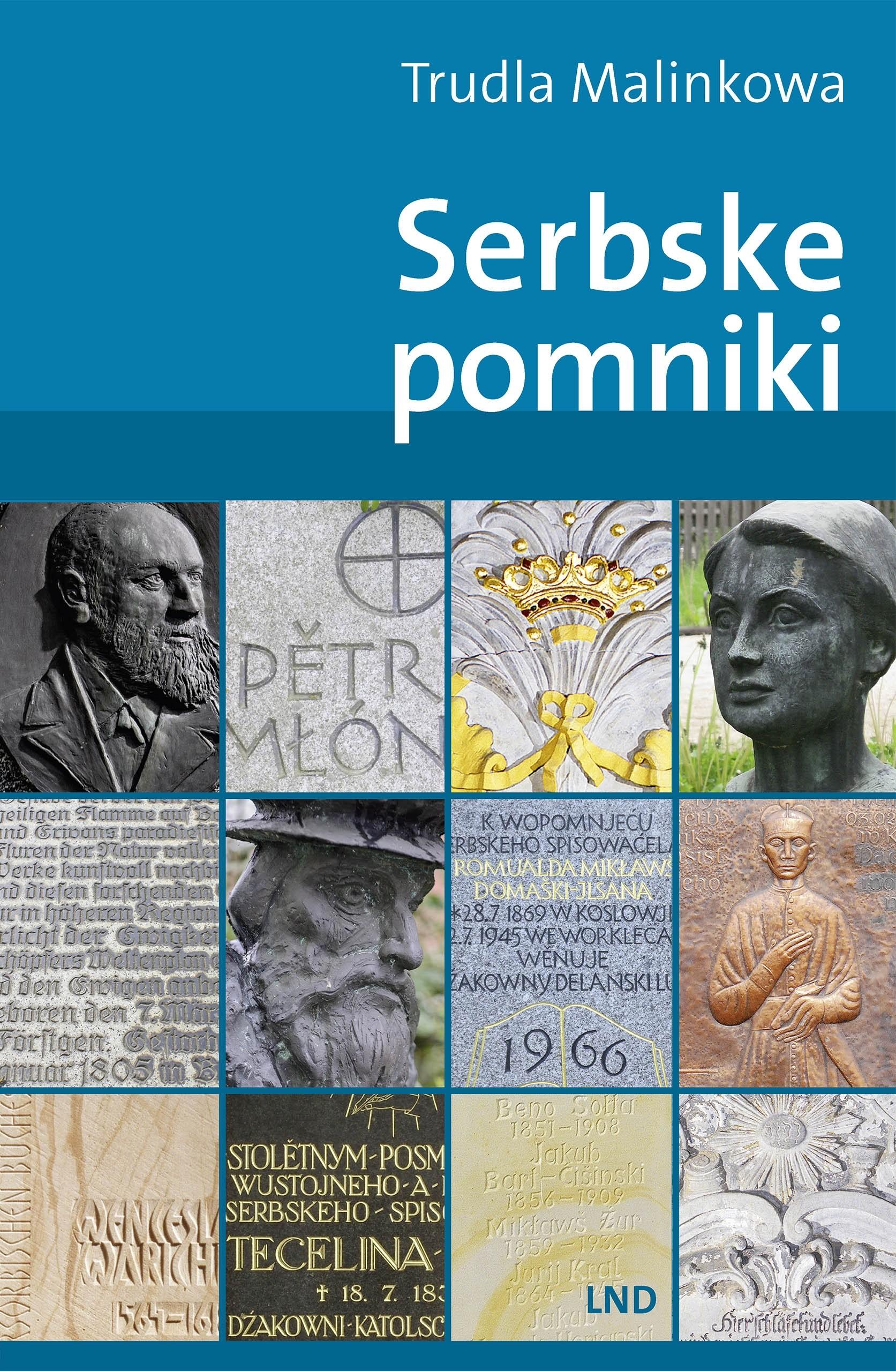 Serbske pomniki