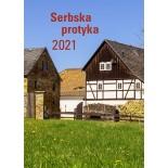Serbska protyka 2021