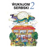 Wuknjom serbski 2 - wucbnica