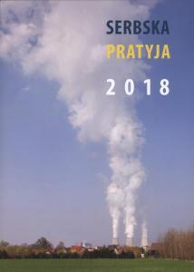 »Serbska pratyja 2018« wujšła