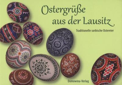 Postkarten mit Motiven traditioneller sorbischer Ostereier