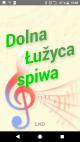 """App """"Dolna Łužyca spiwa"""" wujšła"""